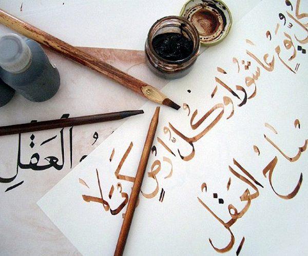 karmadonne-corso-di-arabo